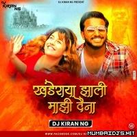 Khanderaya Zali Mazi Daina Remix Dj Kiran Ng Mumbaidjs Org
